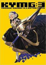 KYMG -Yusuke Kozaki Illustrations 3