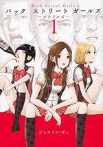 Back Street Girls 1 Manga