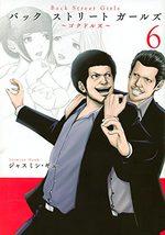 Back Street Girls 6 Manga