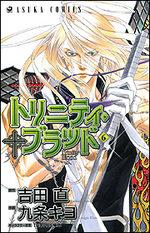 Trinity Blood 6 Manga