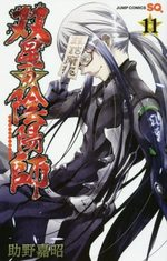 Twin star exorcists – Les Onmyôji Suprêmes 11