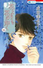 Hana Yori mo Hana no Gotoku 16