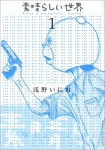 Un Monde Formidable 1 Manga