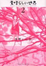 Un Monde Formidable 2 Manga