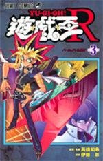 Yu-Gi-Oh! R 3 Manga