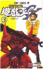 Yu-Gi-Oh! GX 3