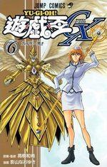 Yu-Gi-Oh! GX 6