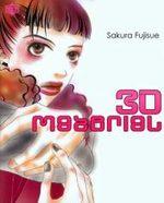 3D Material 1 Manga