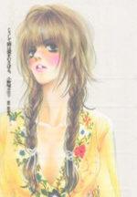 Amours Félines 1 Manga