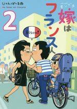 À nos amours 2 Manga