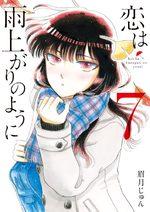 Après la pluie 7 Manga