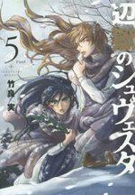 Le Couvent des damnées 5 Manga