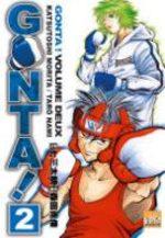 Gonta ! 2 Manga