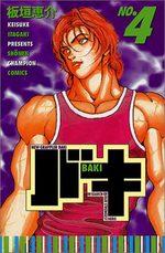 Baki 4 Manga
