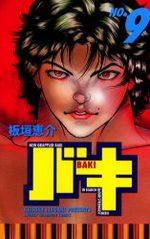 Baki 9 Manga