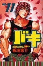 Baki 11 Manga