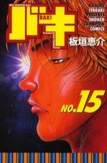Baki 15 Manga