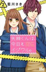 Be-Twin you & me 2 Manga