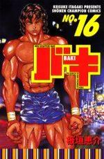 Baki 16 Manga