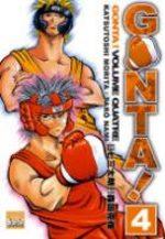 Gonta ! 4 Manga