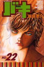 Baki 22 Manga