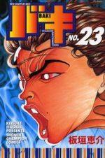 Baki 23 Manga
