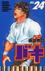 Baki 24 Manga