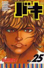 Baki 25 Manga