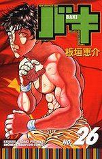 Baki 26 Manga