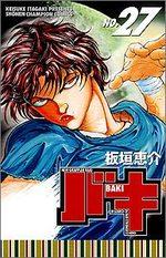 Baki 27 Manga
