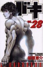 Baki 28 Manga