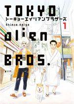 Tokyo Alien Bros. T.1 Manga