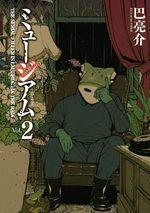 Museum 2 Manga