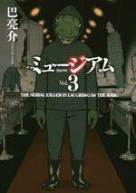 Museum 3 Manga