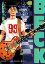Beck 3 Manga