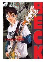 Beck 4 Manga