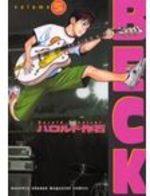 Beck 5 Manga