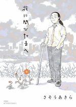 Nos yeux fermés 1 Manga