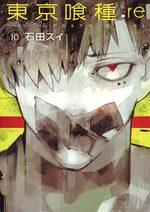 Tokyo Ghoul : Re # 10