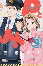 Love under Arrest 9 Manga