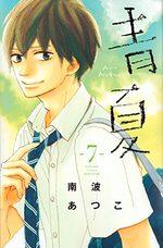 Ao Natsu # 7