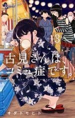 Komi-san wa Komyushou Desu. # 3