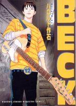 Beck 12 Manga