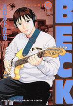 Beck 15 Manga