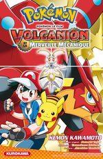 Pokémon - Le film : Volcanion et la merveille mécanique 1 Manga