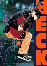 Beck 18 Manga