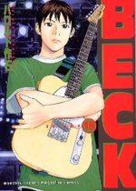 Beck 19 Manga