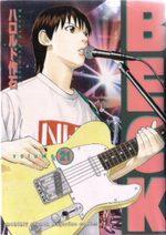 Beck 21 Manga