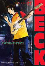 Beck 23 Manga