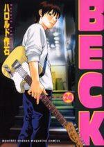 Beck 24 Manga